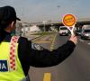 MUP: Vozači od sada mogu pratiti status svojih prekršaja na novoj aplikaciji