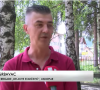29. obljetnica brigade HVO-a dr. Ante Starčević Uskoplje