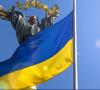 Ukrajina - između rata i hladnog rata