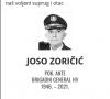 Joso Zoričić - brigadni general HV 1946. - 2021.