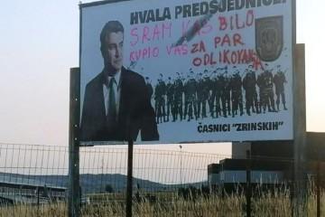 """Časnici """"Zrinskih"""": Mi nismo postavili plakat podrške Milanoviću"""