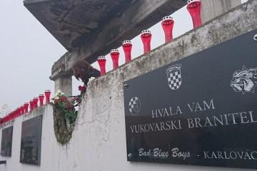 Komemoracija 'Žrtva Borovo naselja za domovinu'