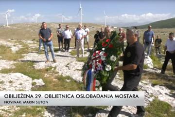 Obilježena 29. obljetnica oslobađanja Mostara