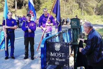 Most 136. brigade i voćinski maraton