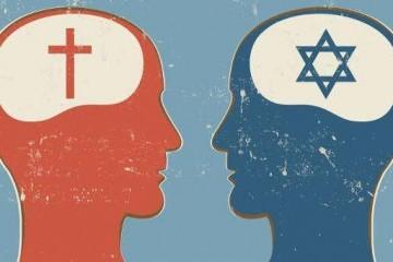 Sličnosti i razlike između judaizma i kršćanstva
