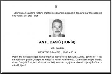 Posljednji pozdrav ratniku - Ante Bašić (Tonći)