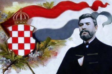 125. Obljetnica smrti oca Domovine Ante Starčevića