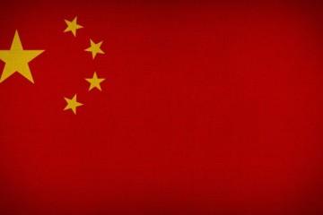 PROCURILI DOKUMENTI: Otkrivene brojne nedosljednosti kineske vlasti na početku epidemije