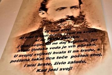 "DRSKI POKUŠAJ ""POSRBLJIVANJA"" AUGUSTA ŠENOE IZ DAVNE 1892. GODINE"