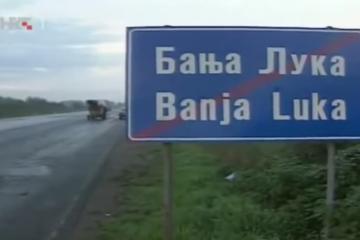 Na današnji dan 1995. – Operacija Plamen pokrenuta da pokaže srpsku moć pokazala je sasvim suprotno
