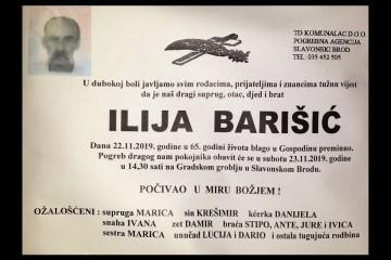 Posljednji pozdrav ratniku - Ilija Barišić