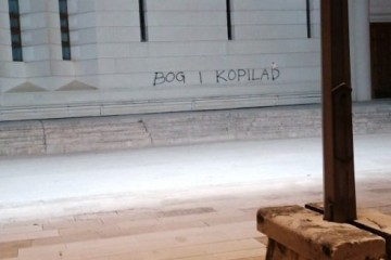 """""""BOG I KOPILAD"""""""