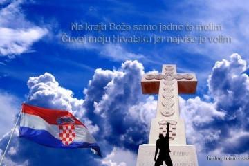 Ante Ćurić: Zemljo moja