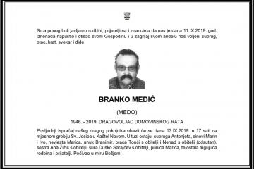 Posljednji pozdrav ratniku - Branko Medić