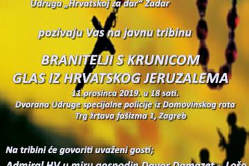 POZIV NA JAVNU TRIBINU 'BRANITELJI S KRUNICOM GLAS IZ HRVATSKOG JERUZALEMA'