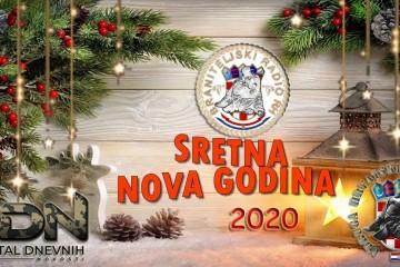 SRETNA VAM NOVA 2020. GODINA!