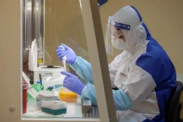 Izrađeno novo cjepivo protiv koronavirusa: Traži se 500 zdravih Britanaca za testiranje cjepiva