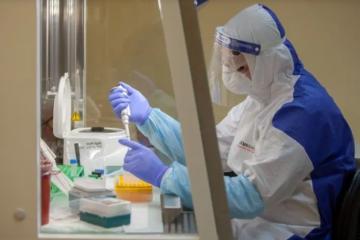 Četiri potencijalna cjepiva za koronavirus