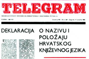 17. ožujka 1967. – Deklaracija o nazivu i položaju hrvatskog književnog jezika