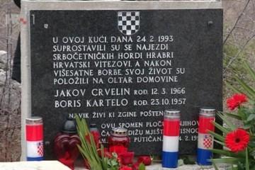 24. veljače 1993. Dragišići – četnički masakr zarobljenih hrvatskih vojnika kao osveta za poraze u Maslenici