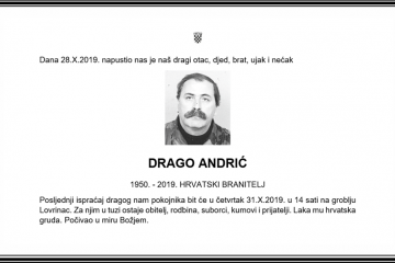 Posljednji pozdrav ratniku - Drago Andrić