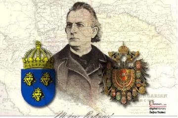 21. srpnja 1883. Hrvatski jezik uveden kao službeni jezik u Dalmatinskom Saboru