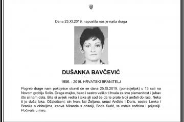 Posljednji pozdrav ratnici - Dušanka Bavčević