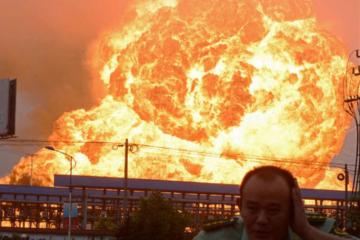 STRAŠNA TRAGEDIJA U SKLADIŠTU KEMIKALIJA: Prilikom eksplozije poginulo 12 osoba