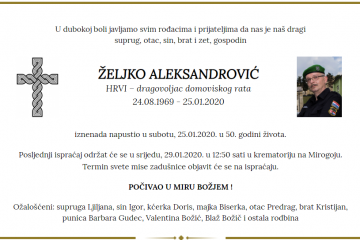 Posljednji pozdrav ratniku - Željko Aleksandrović