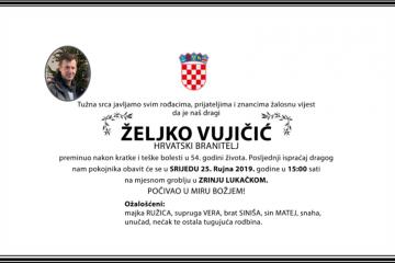 Posljednji pozdrav ratniku - Željko Vujičić