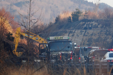 MAGNITUDA 7.3 Japanski seizmolozi: Jučerašnji potres bio je naknadni udar nakon megapotresa iz 2011. koji je izazvao tsunami