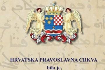 """KRIVA TEZA: """"Hrvatska pravoslavna crkva stvorena u NDH"""""""