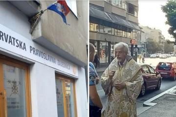 Napad na HPC – U središtu Zagreba oskvrnuta državna zastava!
