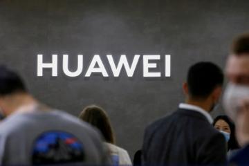 Pet kineskih tvrtki predstavlja prijetnju američkoj nacionalnoj sigurnosti