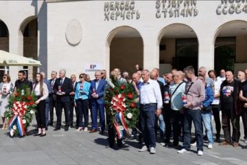 Obilježen Dan hrvatskih ratnih vojnih invalida – HVIDRA Mostar