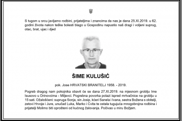 Posljednji pozdrav ratniku - Šime Kulušić