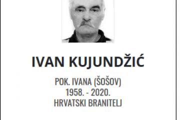 Ivan Kujundžić 1958.-2020.
