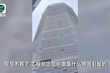 Kina: Zaljuljao se neboder u Shenzhenu i izazvao paniku (VIDEO)