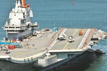 """""""AGRESIVNI MANEVRI"""": Peking poslao pet ratnih brodova preko granice s odmetnutim otokom"""