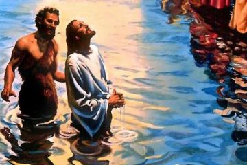 Blagdan Krštenja Gospodinovog