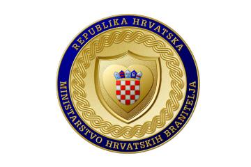 Reagiranje Ministarstva hrvatskih branitelja