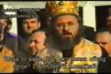 16. prosinca 1991. Zločini srpske vojske – pokolj 22 Hrvata nakon govora episkopa SPC-a Nikanora