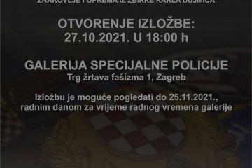 Specijalna policija u Domovinskom ratu