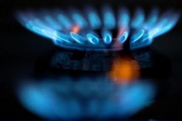 Cijena plina najviše će porasti na području Zagreba