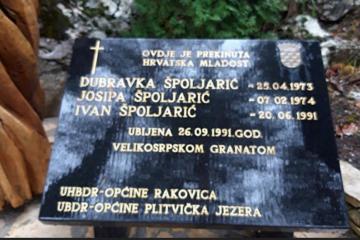 BOLNA PRIČA O NAJMLAĐOJ ŽRTVI RATA: Ivan je imao tri mjeseca. Ubijen je na majčinim rukama.