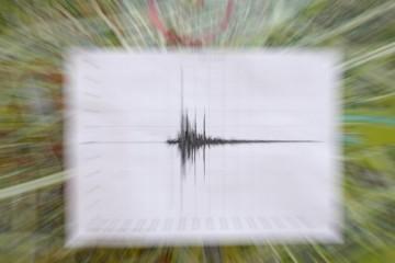 Opet potres kod Petrinje: Tijekom noći zatreslo 3.5 prema Richteru