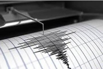 Opet je zatreslo kod Gline, potres osjetili i Zagrepčani: 'Lagano ljuljanje'