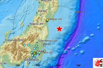 Jak potres pogodio Japan! Kod Fukushime treslo 7.1 po Richteru