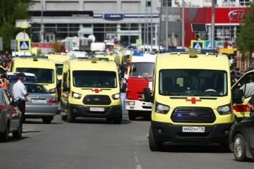 Najmanje devetero mrtvih u pucnjavi u ruskoj školi, učenici u bijegu skakali kroz prozor