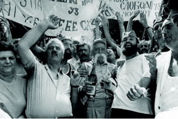 Knin, 28. veljače 1989. - prvi velikosrpski miting u Hrvatskoj, uvod u brutalnu agresiju na Hrvatsku i Bosnu i Hercegovinu